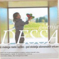 Vabilo na retrospektivno razstavo slovenskih vrtcev v enoti Videk